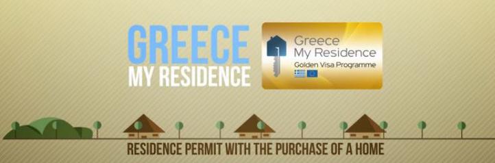 Αποτέλεσμα εικόνας για golden visa greece