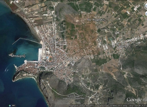 Aria, Nafplio Commercial Property 1000 m2