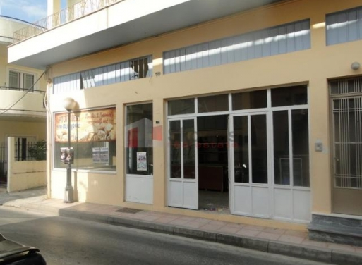 Аргос Магазин 165 кв.м