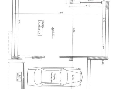 Archaia Epidavros Landparzelle 1.038 qm